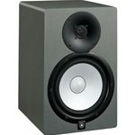 Yamaha HS5G Monitor Nearfield Attivo Limited Edition Grigio