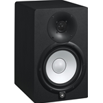 Yamaha HS7 Monitor Nearfield Attivo